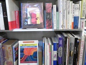 古本買取クラリスブックス 東京都世田谷区、下北沢 デザイン書・アート