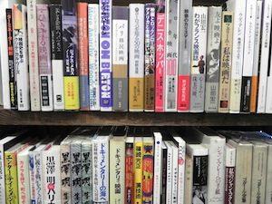 古本買取クラリスブックス 東京都世田谷区、下北沢 映画 パンフレット チラシ