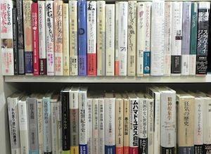 古本買取クラリスブックス 東京都世田谷区、下北沢 世界史・民俗学・社会学