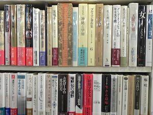 古本買取クラリスブックス 東京都世田谷区、下北沢 哲学思想・キリスト教・世界史